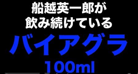 f:id:oimako0121:20170707120237j:plain