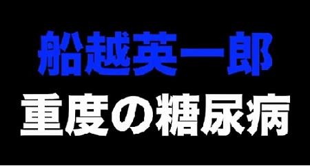f:id:oimako0121:20170707120647j:plain