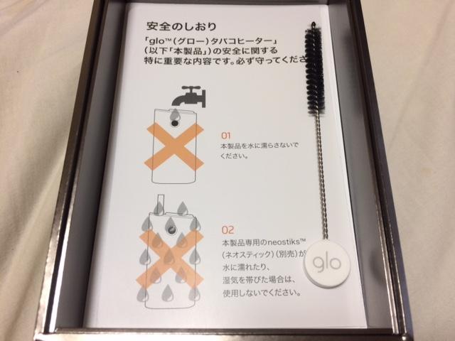 f:id:oimako0121:20170709161441j:plain