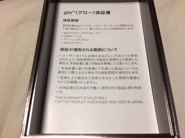 f:id:oimako0121:20170709161540j:plain