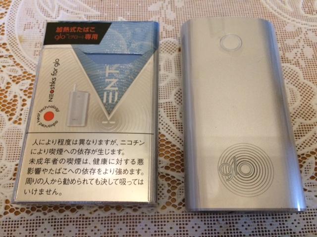 f:id:oimako0121:20170709183830j:plain