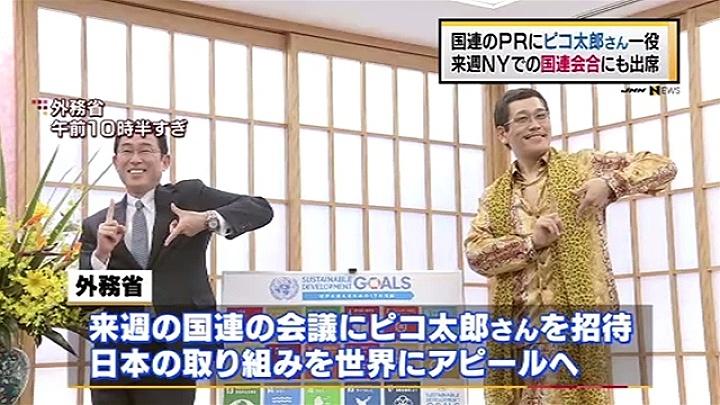 f:id:oimako0121:20170713102824j:plain