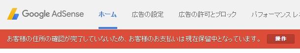 f:id:oimako0121:20170716131258j:plain