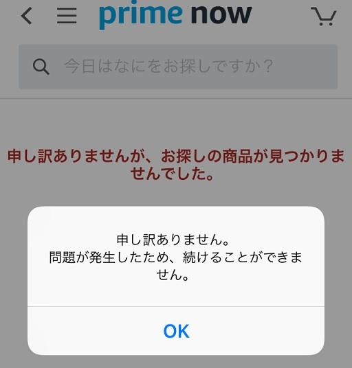 f:id:oimako0121:20170721111816j:plain