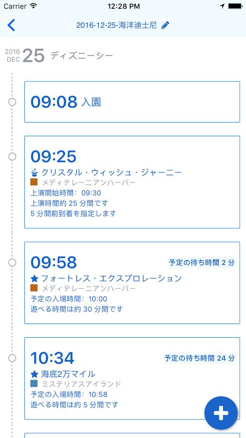 f:id:oimako0121:20170803165717p:plain