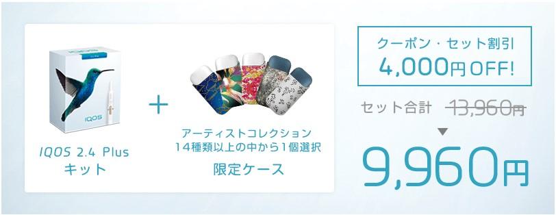 f:id:oimako0121:20170810113055j:plain