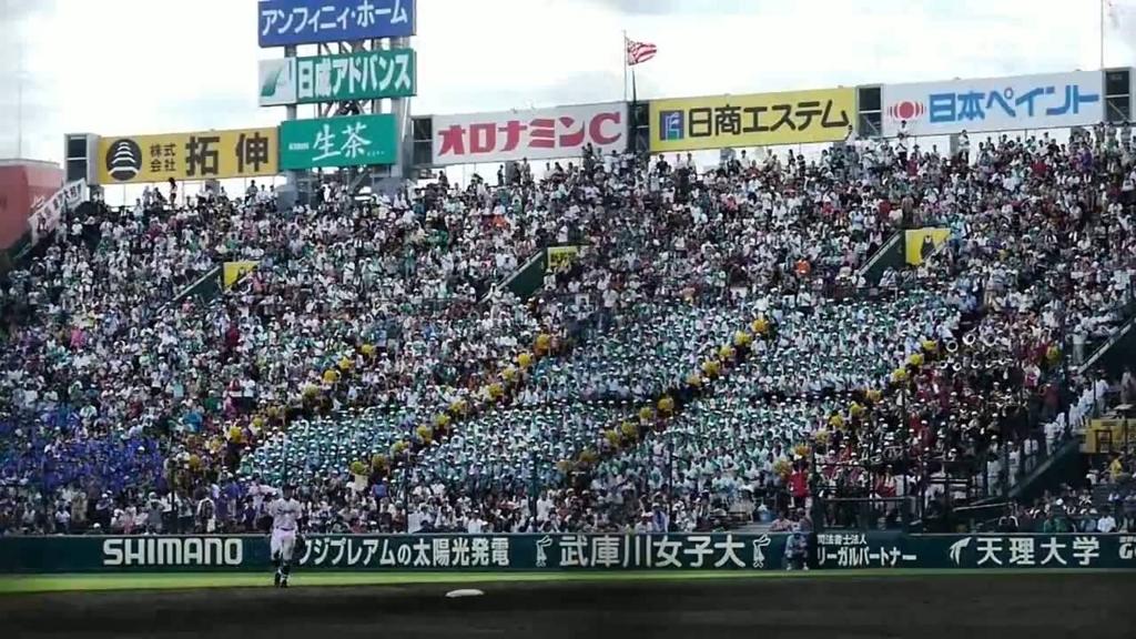f:id:oimako0121:20170818144336j:plain