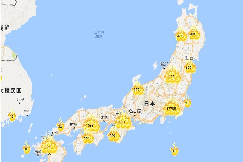 f:id:oimako0121:20170828110200j:plain