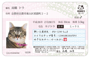 f:id:oimako0121:20170902204252p:plain