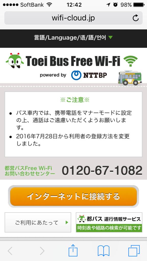 f:id:oimako0121:20170903232639p:plain