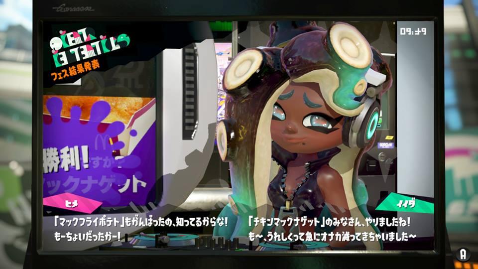 f:id:oimako0121:20170911174141j:plain