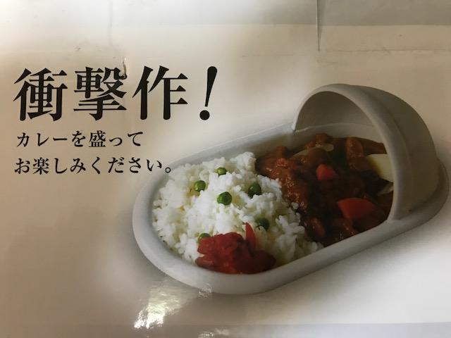 f:id:oimako0121:20171001190157j:plain