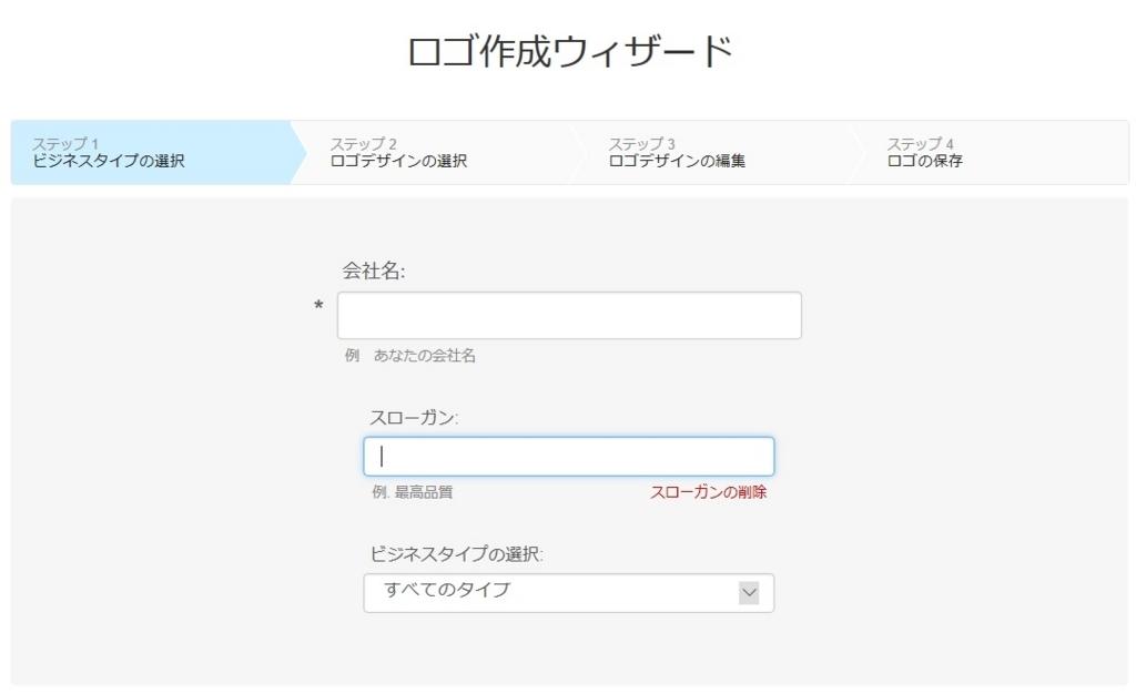 f:id:oimako0121:20171008223350j:plain