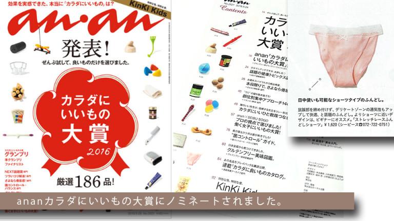 f:id:oimako0121:20171024112149j:plain