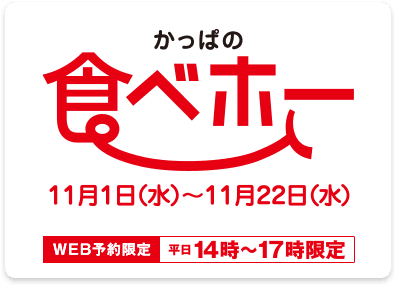 f:id:oimako0121:20171109114501p:plain