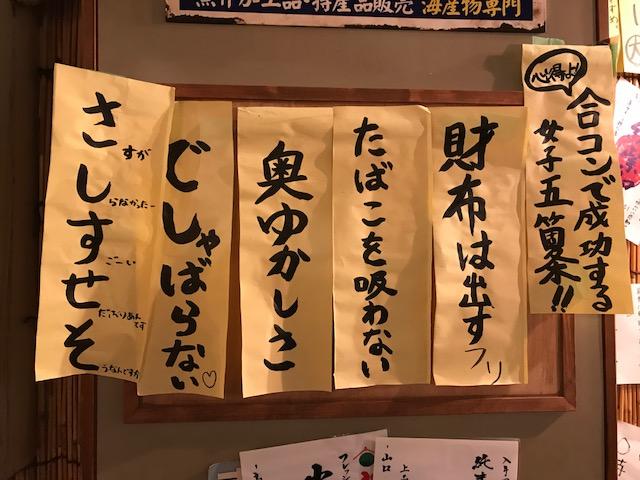 f:id:oimako0121:20171120165137j:plain