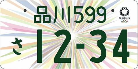 f:id:oimako0121:20171128160311p:plain