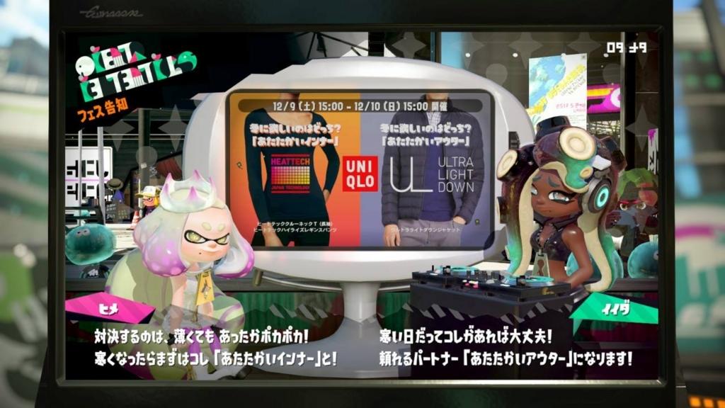 f:id:oimako0121:20171203172030j:plain