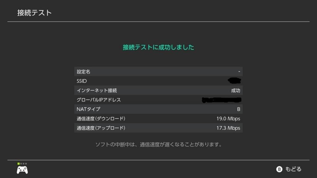 f:id:oimako0121:20171212200417j:plain