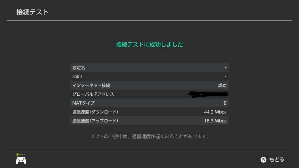 f:id:oimako0121:20171212203837j:plain
