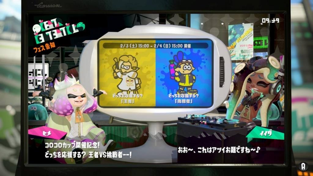 f:id:oimako0121:20180131212619j:plain