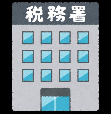 f:id:oimako0121:20180202152405p:plain
