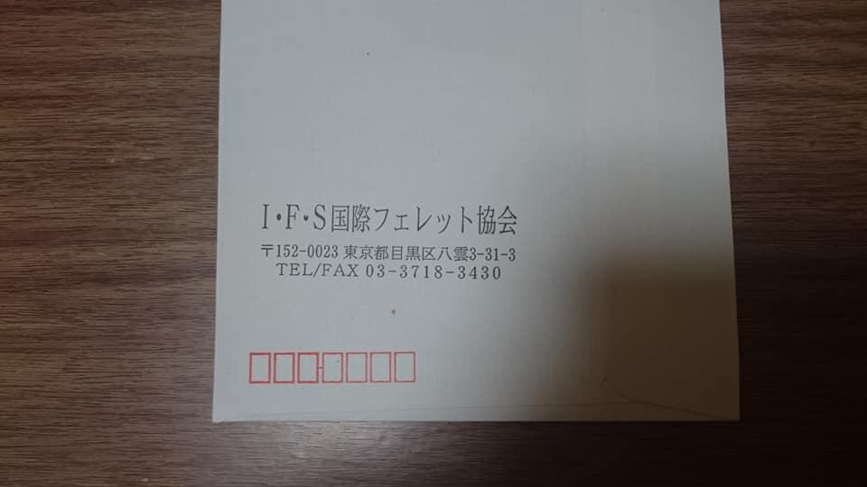 f:id:oimako0121:20180207200346j:plain