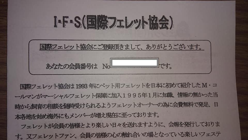 f:id:oimako0121:20180207200403j:plain