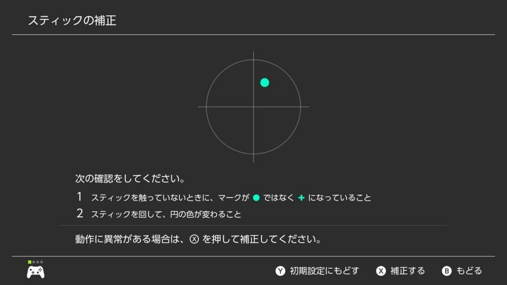 f:id:oimako0121:20180313201709j:plain