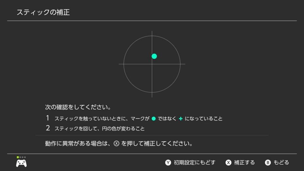 f:id:oimako0121:20180313201732j:plain