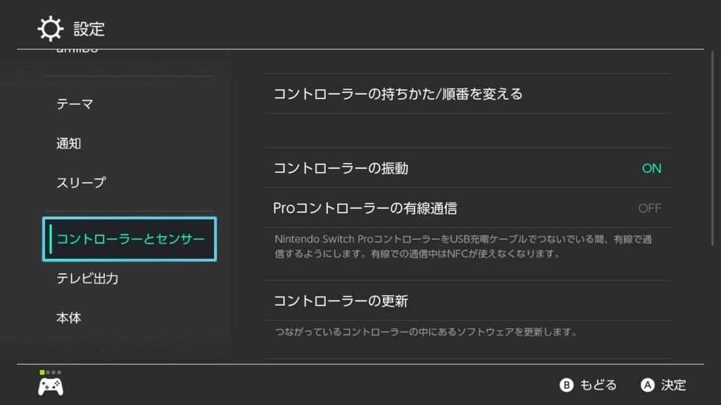 f:id:oimako0121:20180313204935j:plain