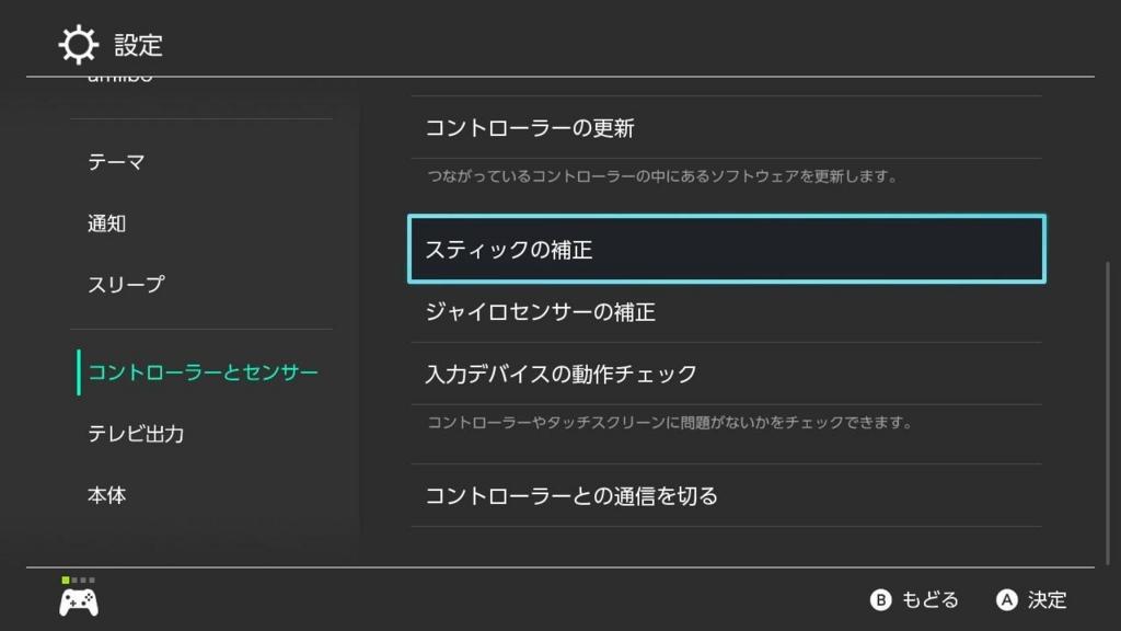 f:id:oimako0121:20180313205027j:plain