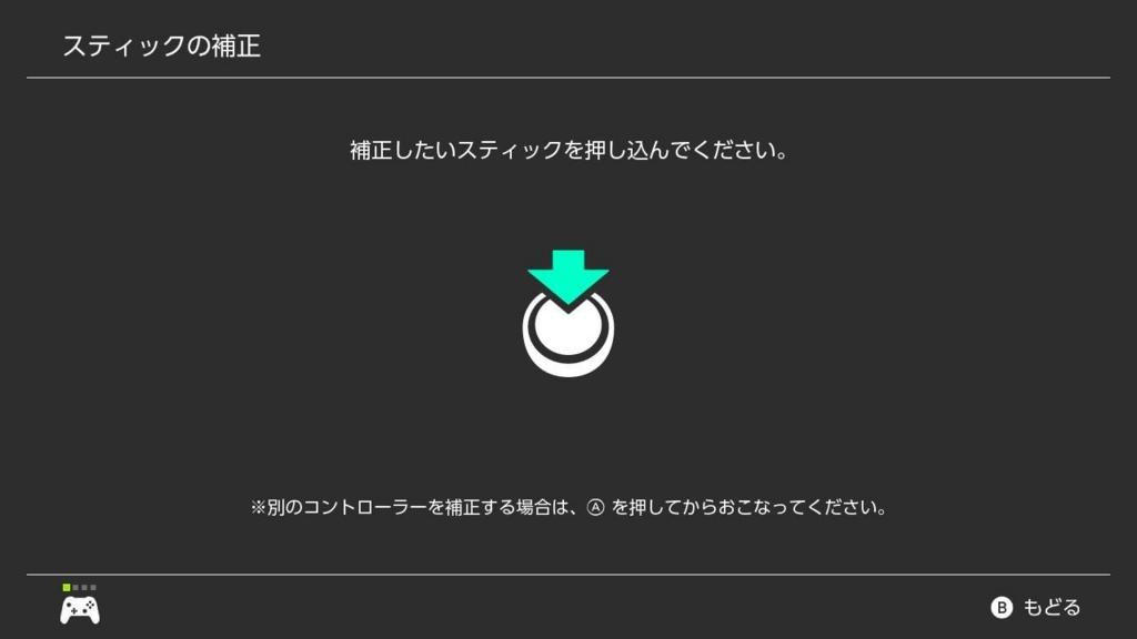 f:id:oimako0121:20180313205112j:plain