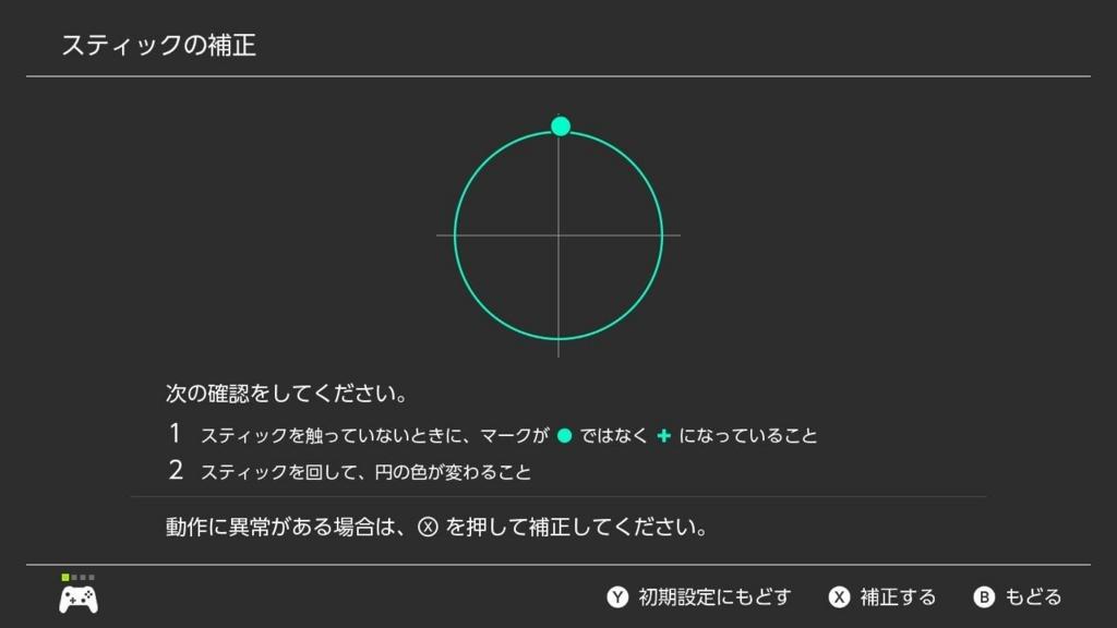 f:id:oimako0121:20180313205551j:plain