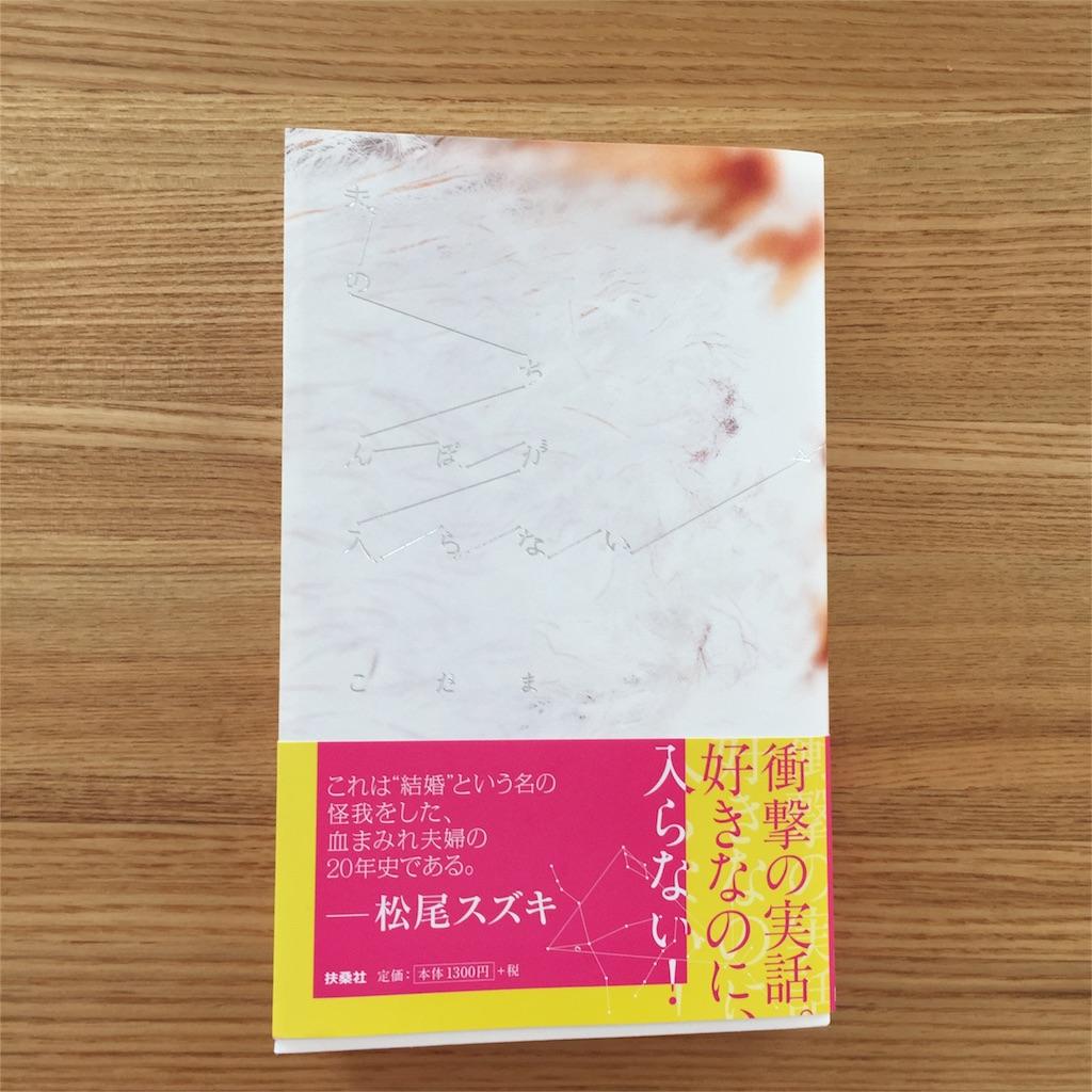 f:id:oimichi1:20170128181119j:image