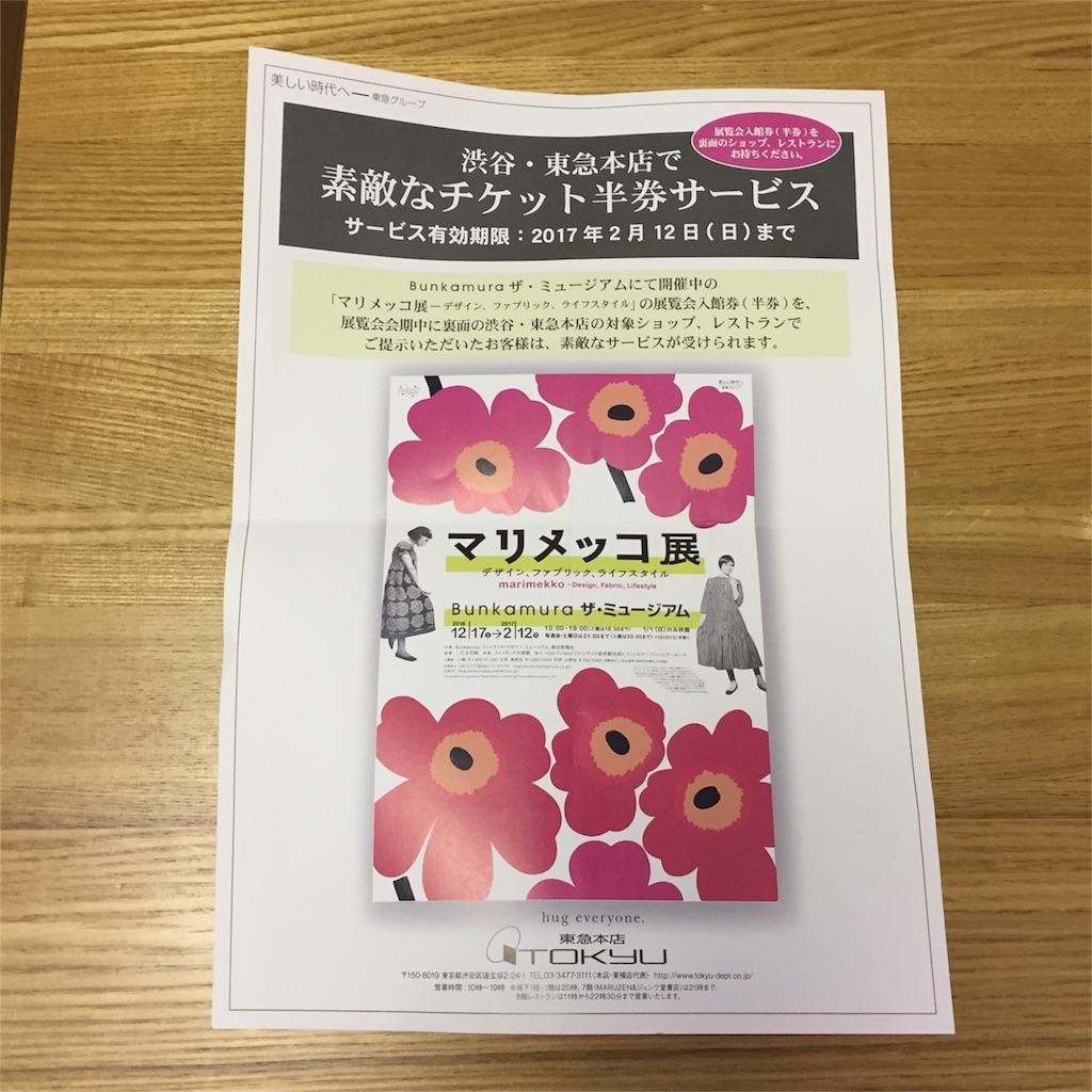 f:id:oimichi1:20170129190926j:image