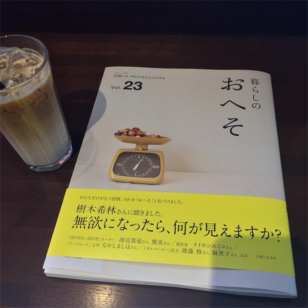 f:id:oimichi1:20170131144240j:image