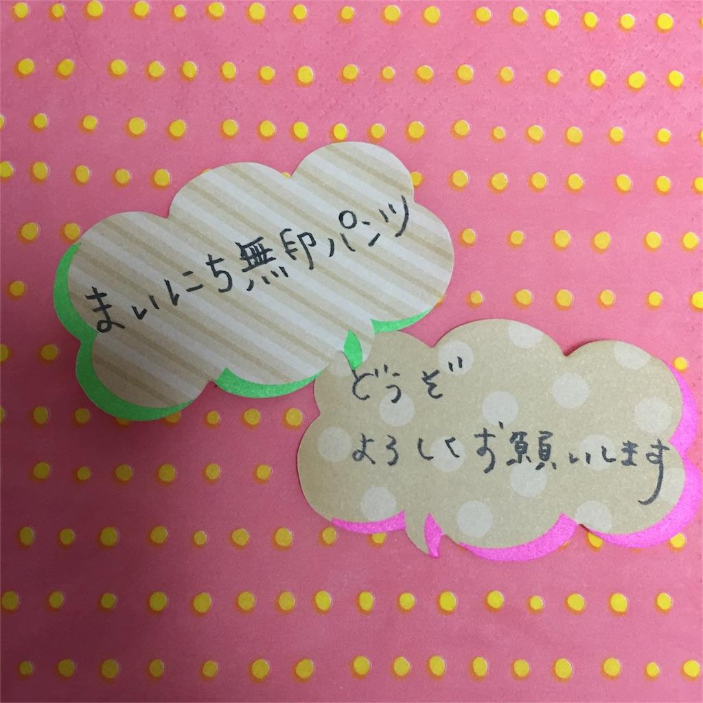 f:id:oimichi1:20170210162350j:image
