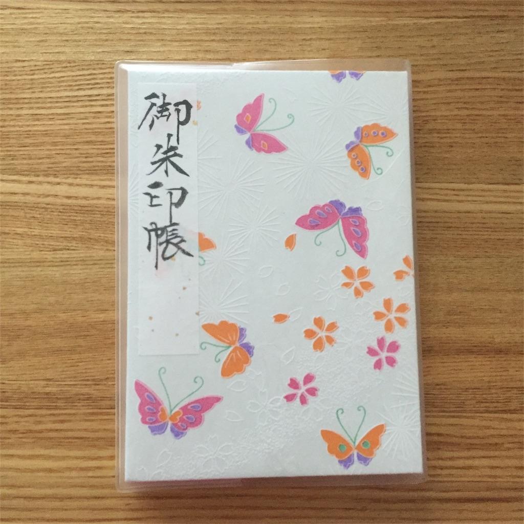 f:id:oimichi1:20170314114430j:image