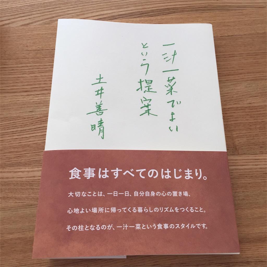 f:id:oimichi1:20170403161734j:image
