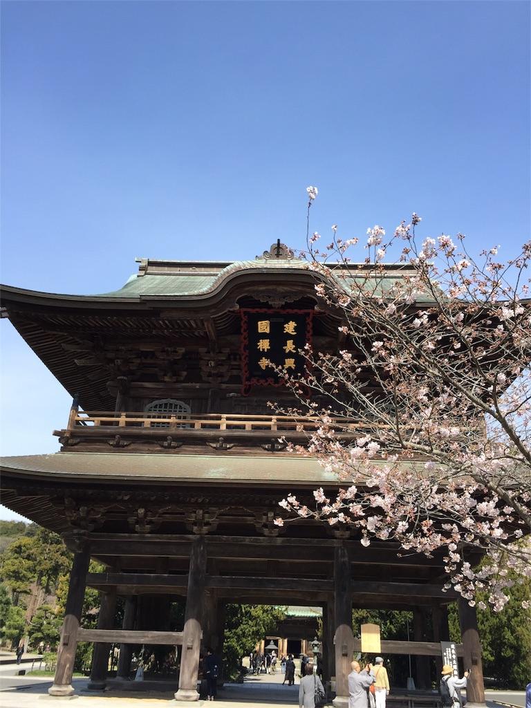 f:id:oimichi1:20170408180451j:image