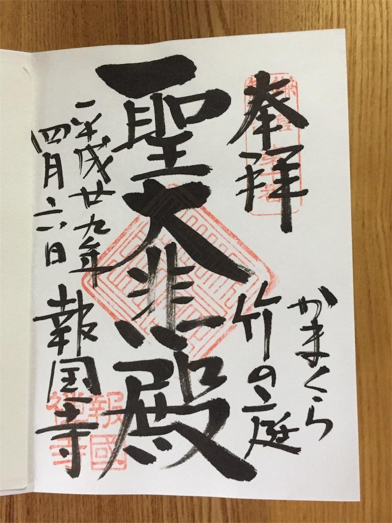 f:id:oimichi1:20170409084740j:image