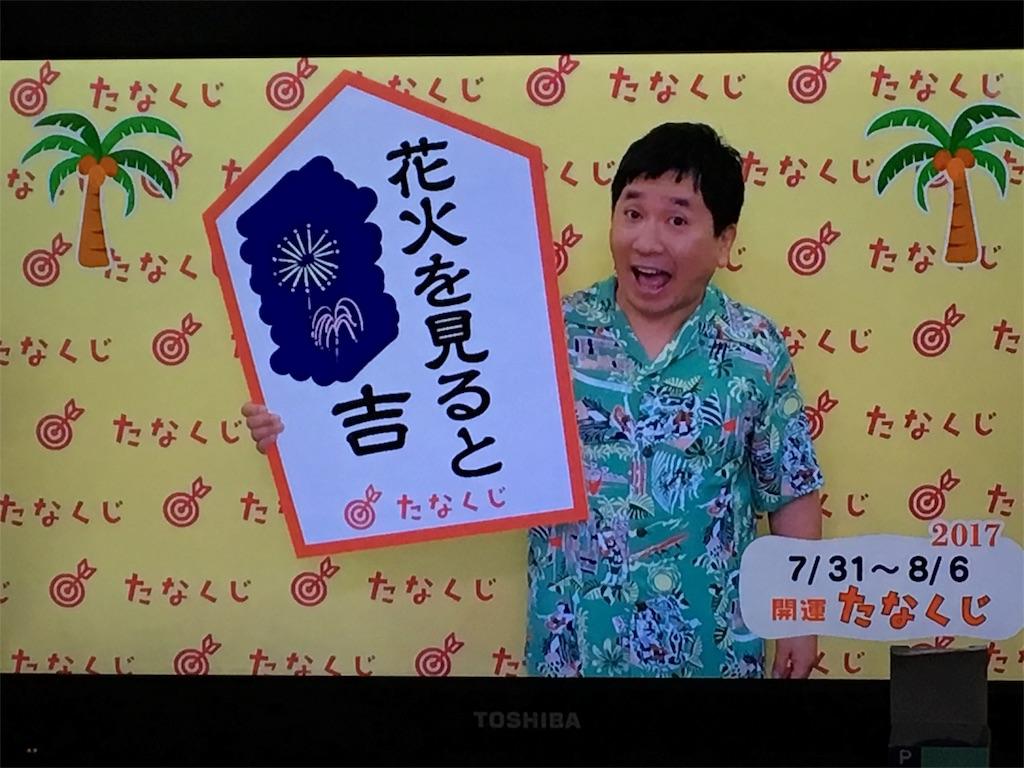 f:id:oimo_denpun:20170804010340j:image