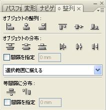 f:id:oimoh:20100507115802p:image:left