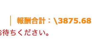 f:id:oimohappy001:20170421141850p:plain
