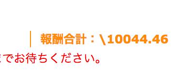f:id:oimohappy001:20170427182405p:plain