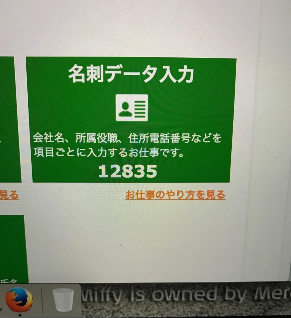 f:id:oimohappy001:20170513024938j:plain