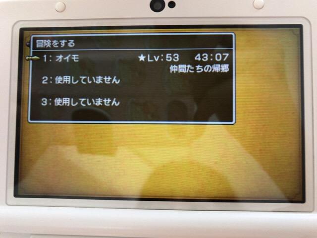 f:id:oimohappy001:20170808144153j:plain