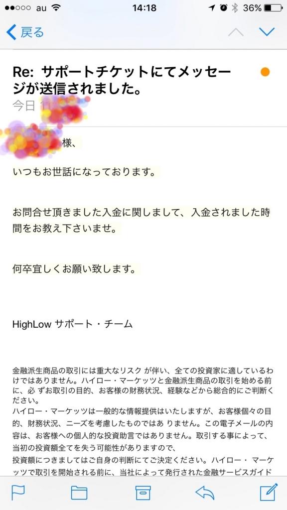 f:id:oimohappy001:20170809141937j:plain