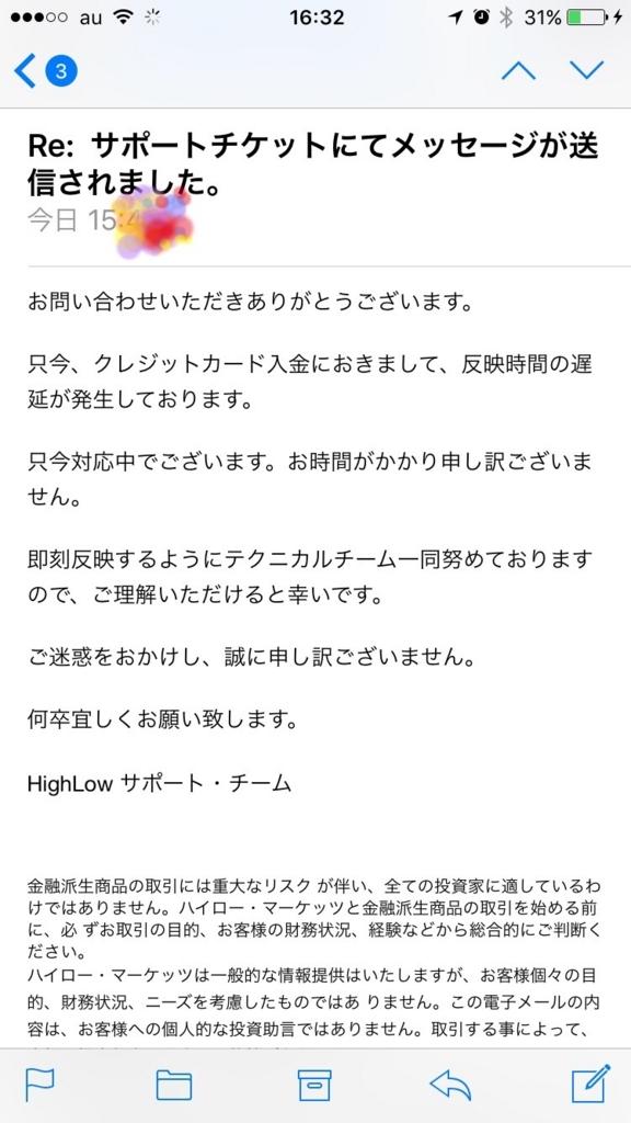 f:id:oimohappy001:20170810190337j:plain